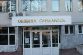 Община Сандански предоставя препарати за дезинфекция за всички блокове, кооперации и многофамилни къщи