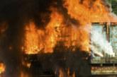Два камиона, два багера и  фадрома горяха в Перник
