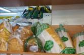 В Дупница вече доставят по домовете храна и лекарства на възрастни хора и поставени под карантина