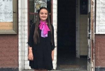 Осмокласничка от Банско представя страната   ни на международен конкурс в Русия