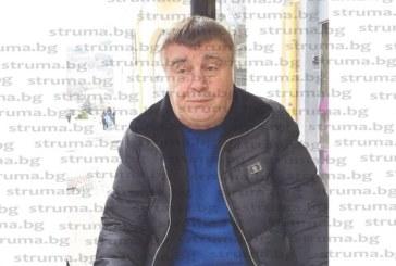 Царя на баничките Димитър Бакалов затвори 5 от обектите си и съкрати 20 работници