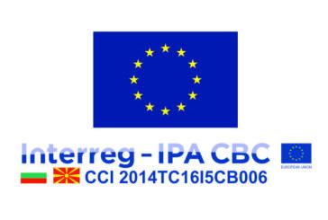 """Проект: """"Прилагане на мерки за защита от наводнения в общините Конче и Струмяни"""""""