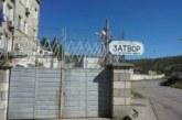 Затворът в Бобов дол с нов директор