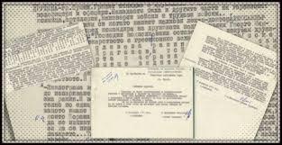 100-годишна рецепта срещу грип