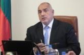 Борисов: Няма да бъда този, който ще превърне държавата в морга