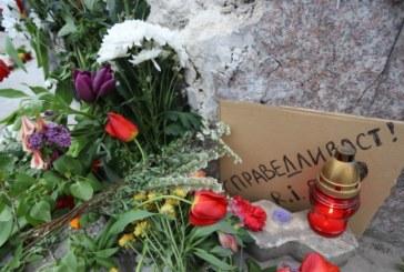 Погребват Милен Цветков в най-тесен семеен кръг