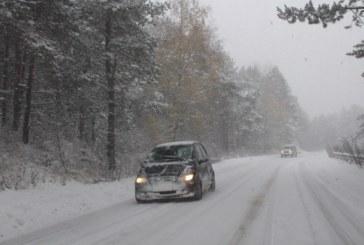 Важно за шофьорите!Пътната отсечка Лиляново-Попина лъка се затваря до 03.04.2020г., 12:00 часа /петък/