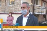 Какви мерки ще вземат в Петрич след хорото по време на карантина?