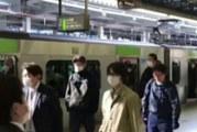 Как се въвежда карантина в 38-милионния Токио?