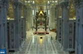 Католиците отбелязват Разпети петък