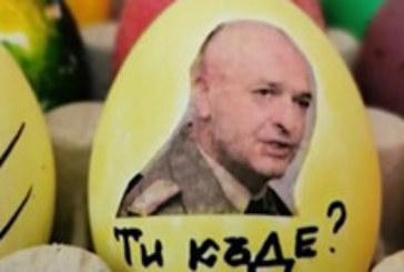 И ОТ ВЕЛИКДЕНСКИТЕ ЯЙЦА: Генерал Мутафчийски призовава да не излизаме
