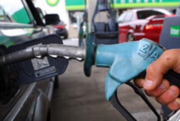 Кога ще караме с по-евтино гориво?