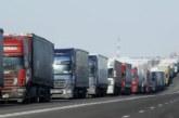Десетки български тираджии блокирани на границата с Турция