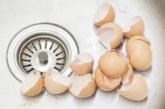5 причини да не изхвърляте черупките от яйца