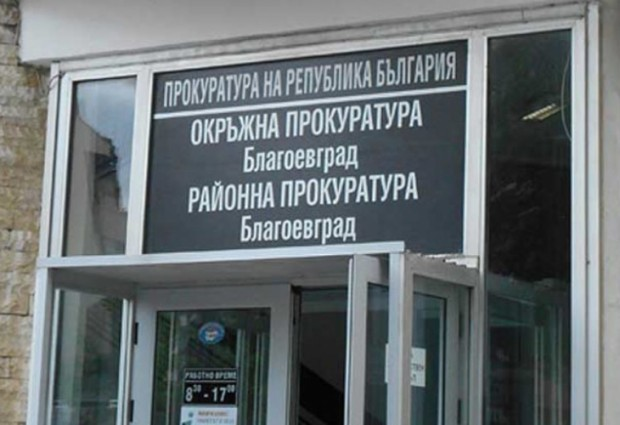 Наказаха подсъдим за хулиганство пред православна църква в Благоевград