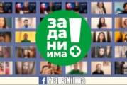 ЗА ДА НИ ИМА! Нека подкрепим кампанията за закупуване на 10 респиратора за МБАЛ-Благоевград