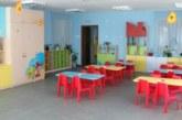 Освобождават от такса за детска градина безработните родители в Благоевград