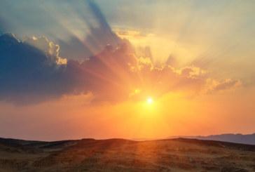 Слънчево с максимални температури между 12° и 17°