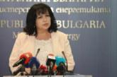Работодатели искат оставката на енергийния министър