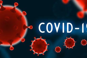 """40-годишен мъж с COVID-19 почина в """"Пирогов"""""""