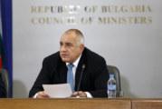 Борисов с емоционално обръщение към нацията