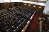 СКАНДАЛ В ПАРЛАМЕНТА! Депутатите спориха за размера на заплатите си