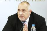 България ще кандидатства отново за чакалнята на еврозоната