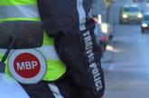 Уволниха дисциплинарно полицай, близък на Данчо Катаджията