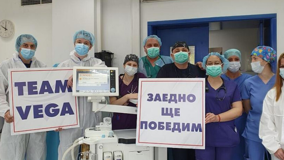 Делян Пеевски с ново голямо дарение за Александровска болница