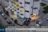 Пиян 22-годишен шофьор се вряза в сграда