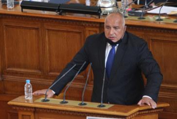 Борисов: Мерките срещу COVID-19 у нас бяха навременни и съобразени с народопсихологията
