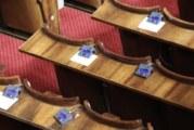 Окончателно: Депутати и министри без заплата до края на извънредното положение