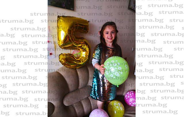 Подаръци от София, Англия и Португалия долетяха за петия рожден ден на дъщеричката на благоевградската съветничка С. Ставрева