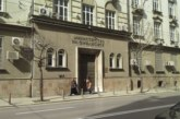 Министерството на финансите продаде ценни книжа за 200 млн. лева