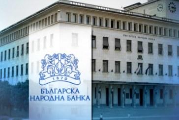 Банките имат 5 дни да предложат правила за мораториум върху кредитите