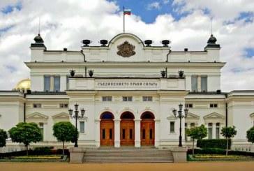 Десет часа дебати! Депутатите гласуват актуализация на Бюджет 2020