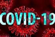17-годишен младеж е заразил 7 свои съученици с коронавирус