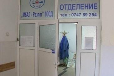 Рентгенолозите в Разлог: Снимахме пациенти от Банско с белодробни проблеми по време на блокадата