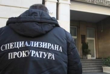 ДАНС и прокуратура влезе в Екоминистерсвото в София