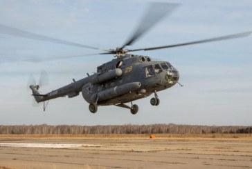 Разби се военен хеликоптер