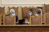 Парламентът реши кои мерки остават след извънредното положение