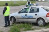 Акция на КАТ край Благоевград и граничните пунктове