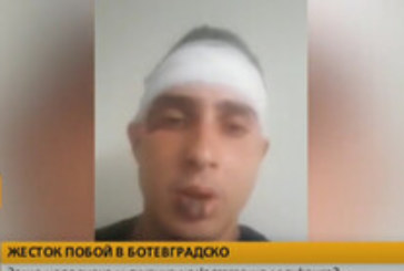 Обвиниха двама за побоя над музикант от Ботевградско