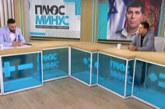 Син на български евреин е новият външен министър на Израел