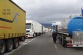 България се готви да свали ограниченията за пътуване към Гърция
