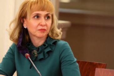 Депутатите избират нов омбудсман