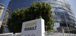 """Френският автомобилен гигант """"Рено"""" ще съкрати 15 000 работници"""
