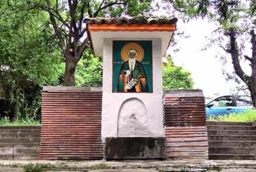 Семейство пенсионери от Кюстендил ремонтират чешмата на Аджундар, изографисаха Св. Иван Рилски