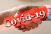 105-има от социални домове в Благоевградско с отрицателни проби за COVID-19