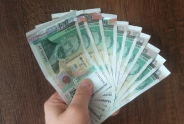Коронавирусът може да се разпространява и чрез банкноти и банкови карти